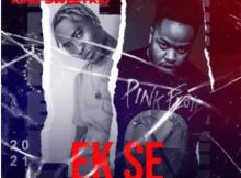 King SweetKid Ek Se ft DJ Citi Lyts Mp3 Download SaFakaza