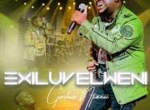Gershom Ntimane Exiluvelweni