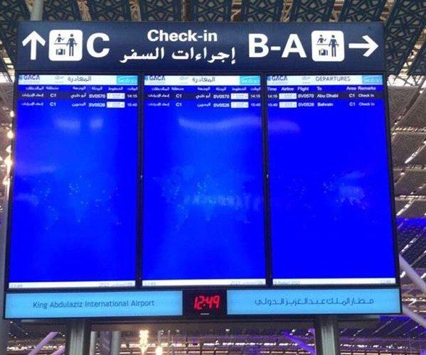 إطلاق أولى الرحلات الدولية إلى أبوظبي من مطار المؤسس الجديد سفاري نت
