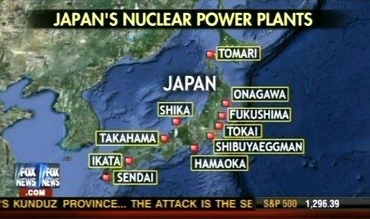 "Fox News Report on ""Shibuya Eggman"" Plant"