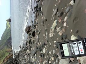 Fudeshima Beach, 24 CPM