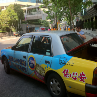 The Hong Kong Taxi with bGeigie mounted