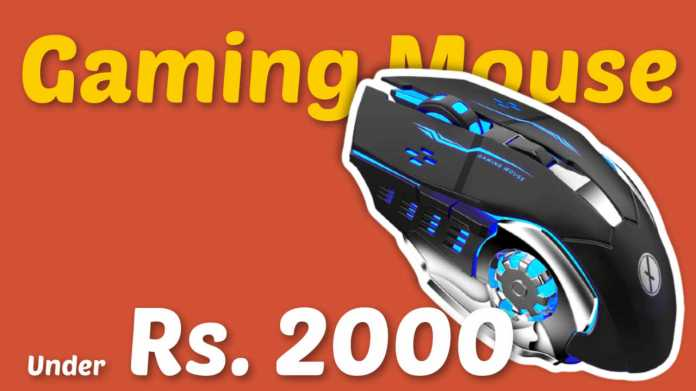 Best Wireless Gaming Mouse Under 2000 Safeebuy
