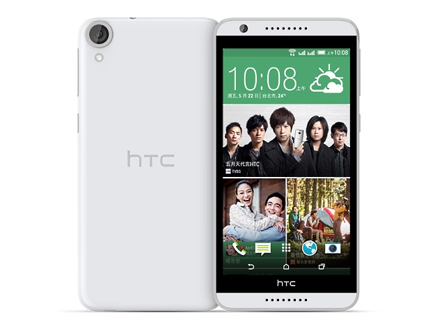 How to boot into safe mode on HTC Desire 820G Plus dual