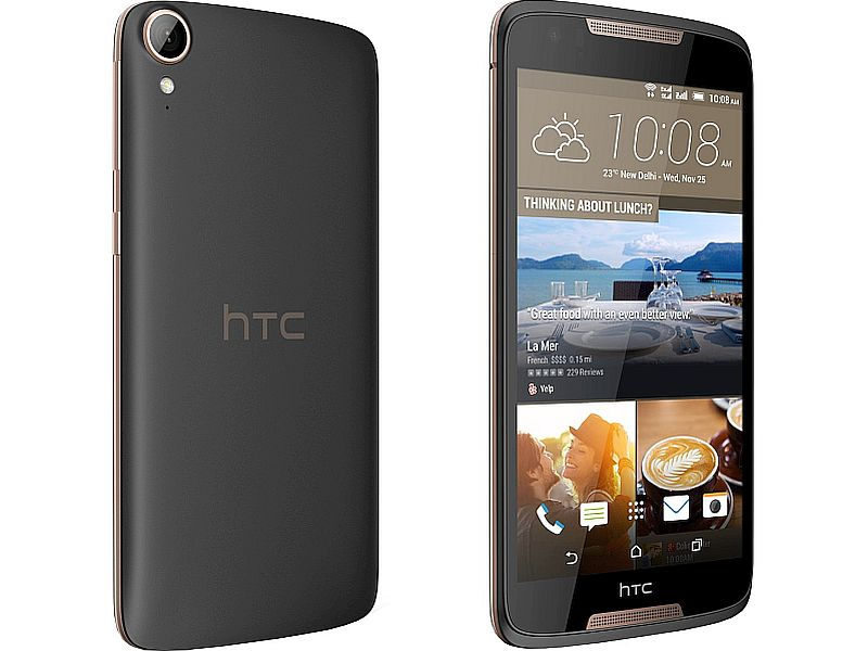 How to boot into safe mode on HTC Desire 828 dual sim