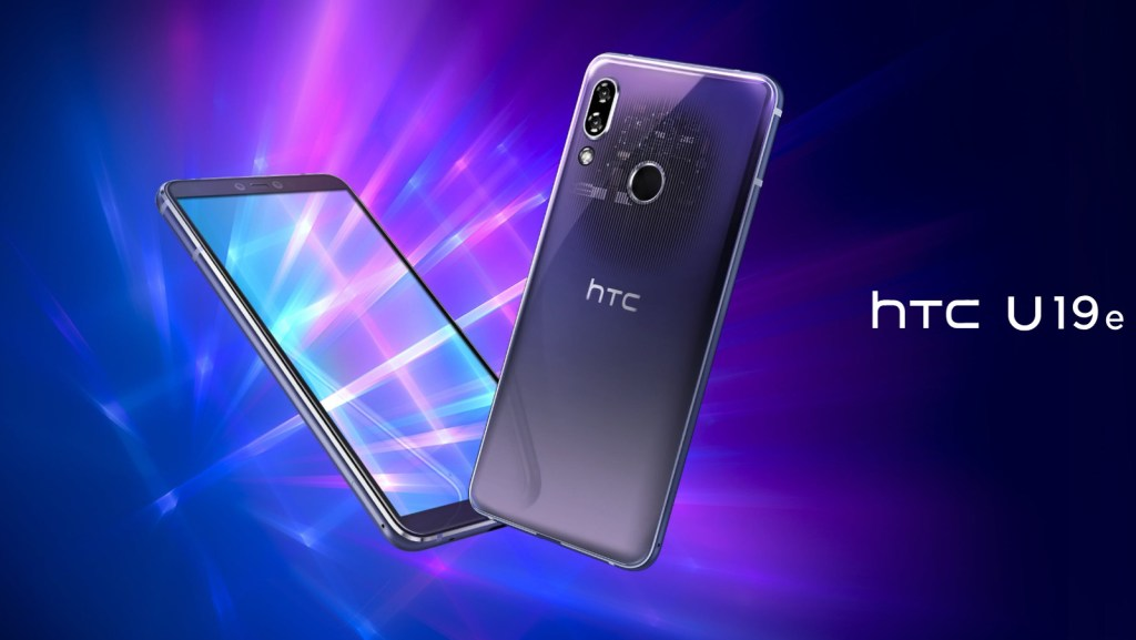 How to boot into safe mode on HTC U19e