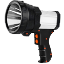 Mo.tools Rechargeable spotlight