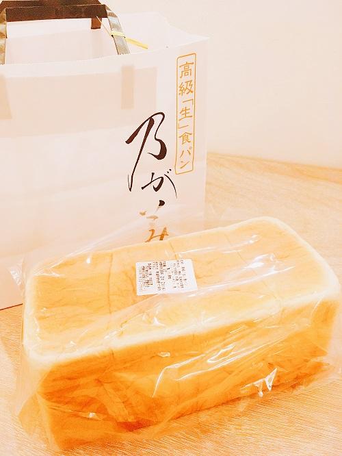 乃が美さん「生」食パンの商品写真