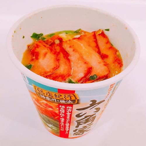 六角家カップ麺とチャーシューの写真