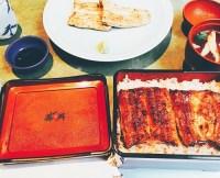 うなぎ藤田の蒲焼きと白焼き