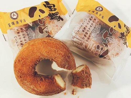 宝塚ホテルのハードドーナツ