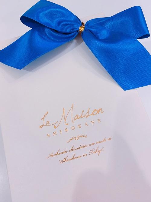 ラ・メゾン白金 ショコラサンドの外装