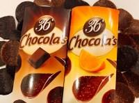 エイムのチョコチップス36pダークとオレンジ