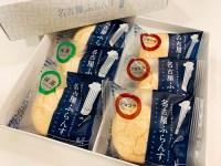 名古屋ふらんすの商品写真