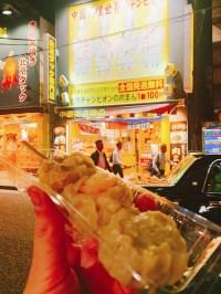 横浜中華街 皇朝の大焼売串