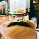 角煮と皮のクオリティーがヤバい!横浜中華街 皇朝さんの豚角煮まん☆