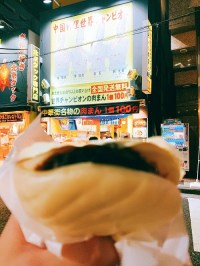 横浜中華街 皇朝の豚角煮まん