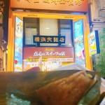 肉が多めの炊き込みご飯のような味わい♡ 横浜大飯店さんのちまき!
