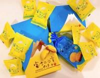 富士の白雪カスタードの商品紹介