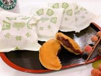 阿舎利餅の商品写真