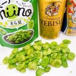 一口食べた瞬間に衝撃的な美味しさ☆カルビ―さんの「ミーノ」がヤバイ!!