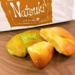 奇跡的に!お店の人気商品が焼き立てで登場♬ Natsukiさんのクリームパン☆