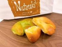 Natsukiのクリームパン