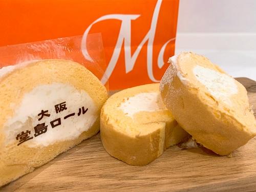 堂島ロールの商品写真