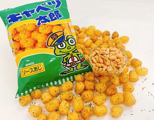 キャベツ太郎とピーナッツ