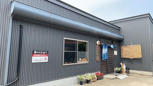 竹内製麵所の店舗前