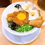 カツオ風味の味わいが印象的!麺やマルショウさんの台湾まぜそばDX☆