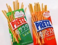 PRETZ旨サラダと香りローストの商品写真