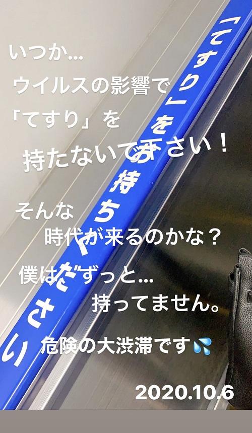 島根(益田)に行く途中のエスカレーター