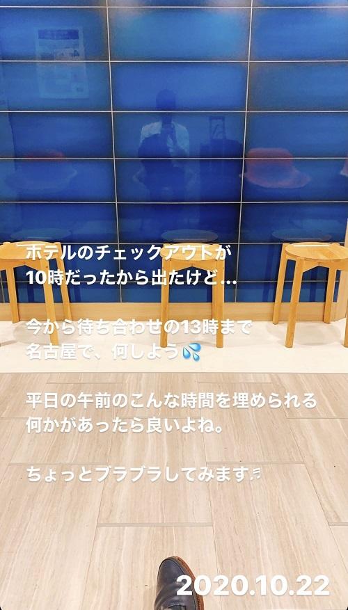 名古屋駅 高島屋の待機場所