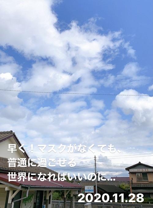 福岡に出発前 2020.11.28