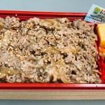 「岡山駅」予想外の展開?で昔宿泊したホテルの帰りに食べた三好野本店さんの駅弁(牛焼肉弁当)が美味かった!