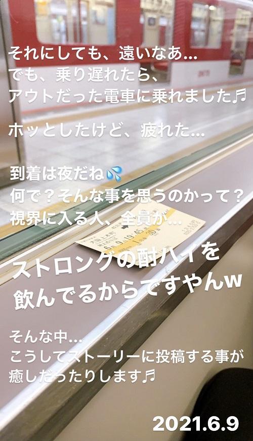 松阪への移動(2021.6.9)