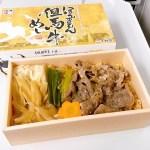 「新神戸駅」昔住んでた街から発車する新幹線の中で食べる但馬牛が最高過ぎた☆
