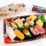 小学生の頃に食べてたやつ♬小僧寿しのお寿司がいつまで経っても抜群の安定感だった!