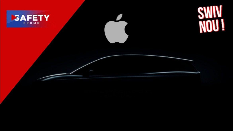La première voiture Apple pourrait être annoncée avant la fin d'année