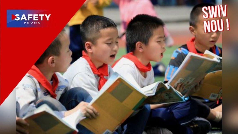 En Chine, cette école surveille ses élèves à l'aide d'une puce sur leur uniforme