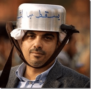 Egypt Hard Hat 9