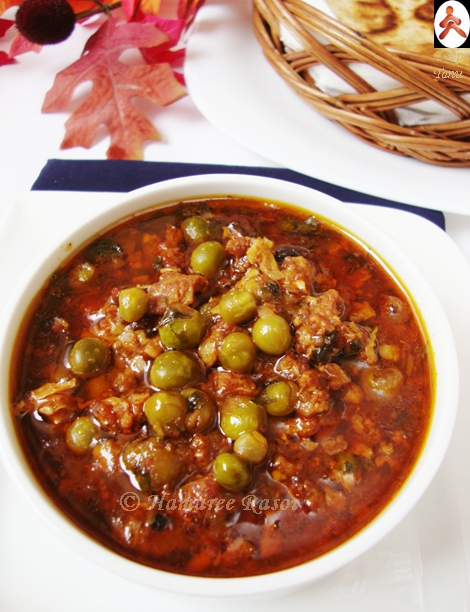 mutton keema with peas