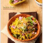 poha breakfast recipe