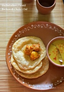 Radhaballavi kachori recipe
