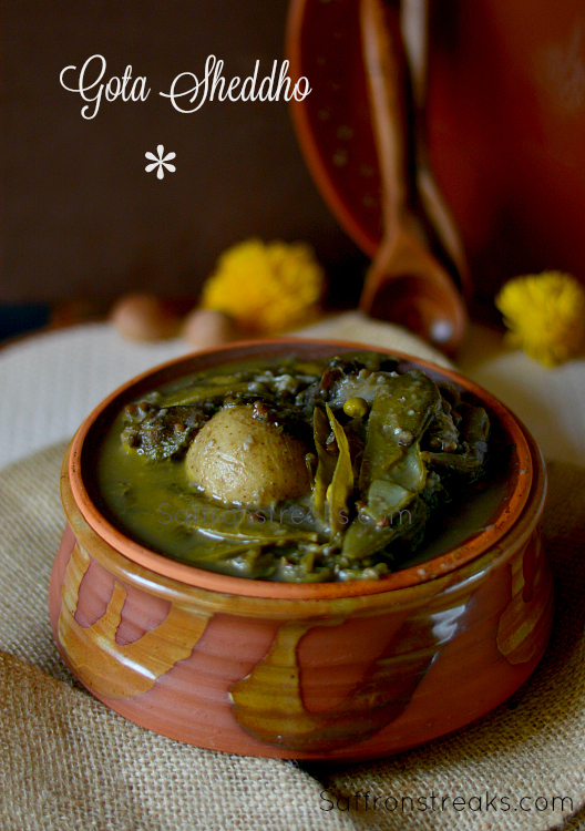 Gota sheddho / casserole of whole lentils and boiled whole vegetables - traditions reinvented