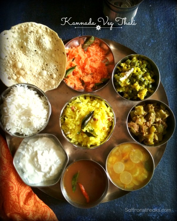 Veg Food Recipes In Kannada