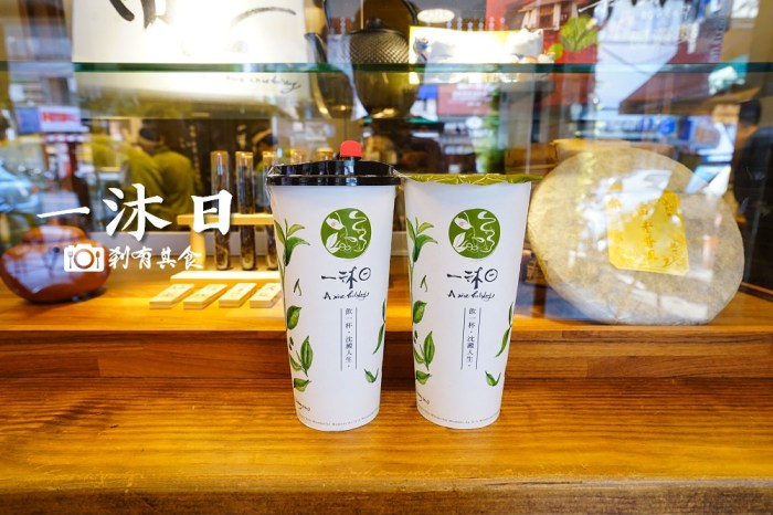 一沐日 原生店 | 台中草悟道美食 推芝士奶蓋茶 日月潭紅茶 招牌紅茶 (分店資訊/2019菜單)