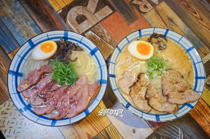 山禾堂拉麵 台中大里店   大里美食 好吃博多拉麵 夢幻甜點新上市 可免費加麵2次 (菜單)