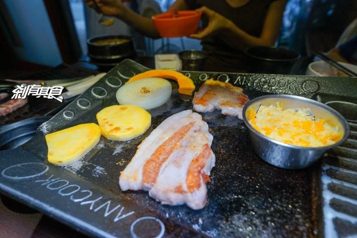 火板大叔韓國烤肉   台中北區美食 韓國人開的燒肉店 半自助代烤特殊烤盤 小菜吃到飽 (中國醫美食)